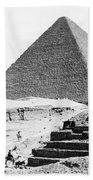 Great Pyramid Of Giza - Egypt - C 1926 Bath Towel