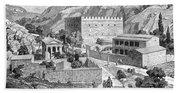 Greece: Road To Athens Bath Towel