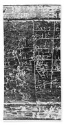 Greek Multiplication Table Bath Towel
