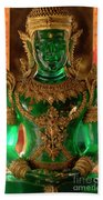 Green Buddha Bath Towel