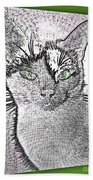 Green Eyed Monster Bath Towel