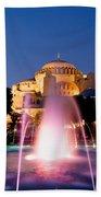 Hagia Sophia At Night Bath Towel