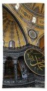 Hagia Sophia Interiour  Bath Towel