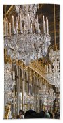 Hall Of Mirrors At Palace Of Versailles France Bath Towel