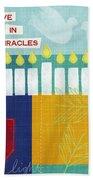 Hanukkah Miracles Bath Towel