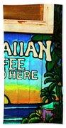 Hawaiian Coffee Bath Towel