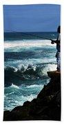 Hawaiian Fisherman Bath Towel