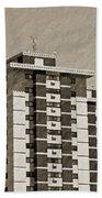 High Rise Apartments Bath Towel