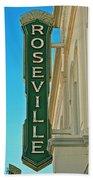 Historic Roseville California Bath Towel