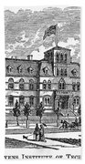 Hoboken: College, 1878 Bath Towel