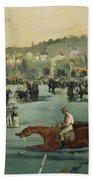 Horse Racing Bath Towel