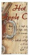 Hot Apple Cider Bath Towel