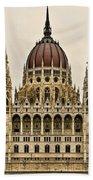 Hungarian Parliment Building Bath Towel