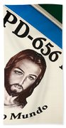Image Of Jesus Bath Towel