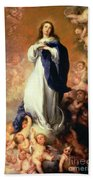 Immaculate Conception Of The Escorial Bath Towel