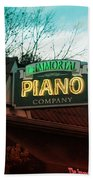 Immortal Piano Co Bath Towel