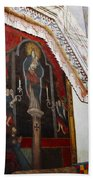 Interior Wall San Xavier Del Bac Mission Bath Towel