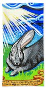 Iorek Byrnison Silvertongue Bath Towel