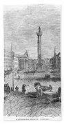 Ireland: Dublin, 1843 Bath Towel
