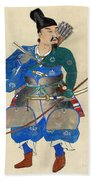 Japan: Archery Bath Towel