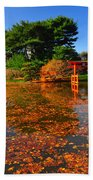 Japanese Garden Brooklyn Botanic Garden Bath Towel