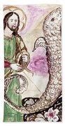Jesus And Serpent Bath Towel