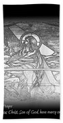 Jesus Prayer Bath Towel
