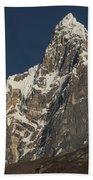 Jirishanca 6090m From Carhuacocha Lake Bath Towel
