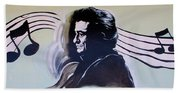 Johnny Cash Bath Towel