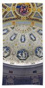 Jp Morgan Library Ornate Ceiling Bath Towel