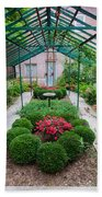 Kentlands Greenhouse Bath Towel