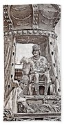 King Of Rex - Painted Bw Bath Towel