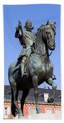 King Philip IIi Statue In Madrid Bath Towel