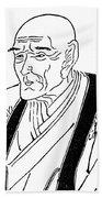 Kyokutei Bakin (1767-1848) Bath Towel
