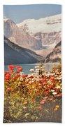 Lake Louise Alberta Bath Towel