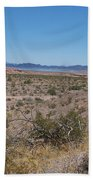 Lake Mead Nevada Bath Towel