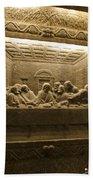 Last Supper - Wieliczka Salt Mine Bath Towel