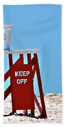 Life Guard Stand Bath Towel