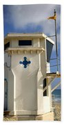 Lifeguard Tower Bath Towel