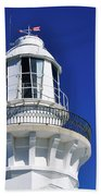 Lighthouse Turret Bath Towel