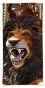 Lion Merry Go Round Animal Bath Towel