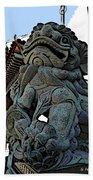 Lion Of Buddha Bath Towel