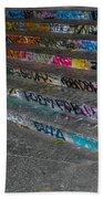 London Skatepark 4 Bath Towel