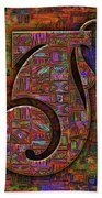 Love Letters J Bath Towel