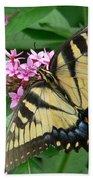 Lovely Butterfly Bath Towel