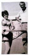 Mama Chris And Gary Cooper In Monte Carlo 1958 Bath Towel