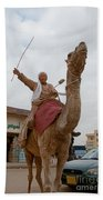 Man With His Camel Bath Towel