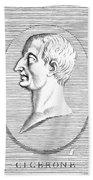 Marcus Tullius Cicero Bath Towel