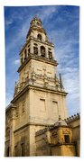 Mezquita Bell Tower Bath Towel