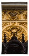 Mezquita Cathedral Choir Stalls Details Bath Towel